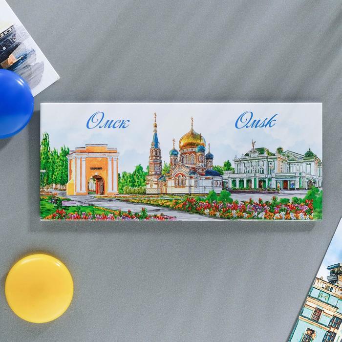 Открытки, поздравительная открытка омску