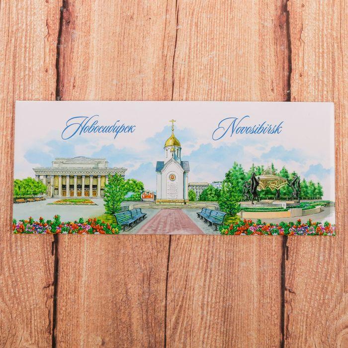 Прощенным, открытки сувениры оптом в новосибирске