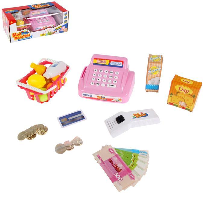 Игровой набор «Мой магазин»