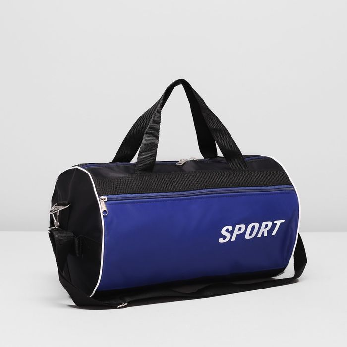 Сумка спортивная, 1 отдел на молнии, наружный карман, цвет чёрный/василек