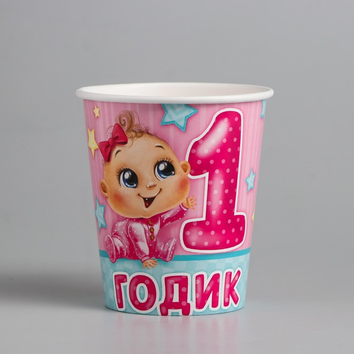 """Glass paper """"1 year old"""" baby, 250 ml"""