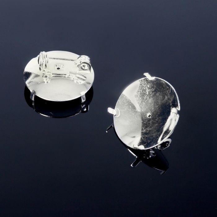 Основа для броши, 19мм, круглая, посеребрённая (набор 2 шт)