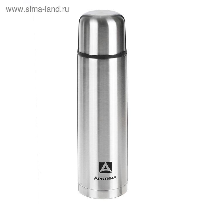 """Набор: термос бытовой, вакуумный, питьевой 1000 мл + 2 кружки невакуумные 300 мл, тм """"Арктик"""