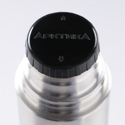 "Термос ""Арктика"", 750 мл, вакуумный"