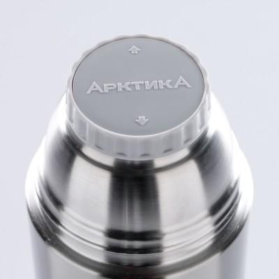 """Термос """"Арктика"""", 1 л, с узким горлом, вакуумный"""