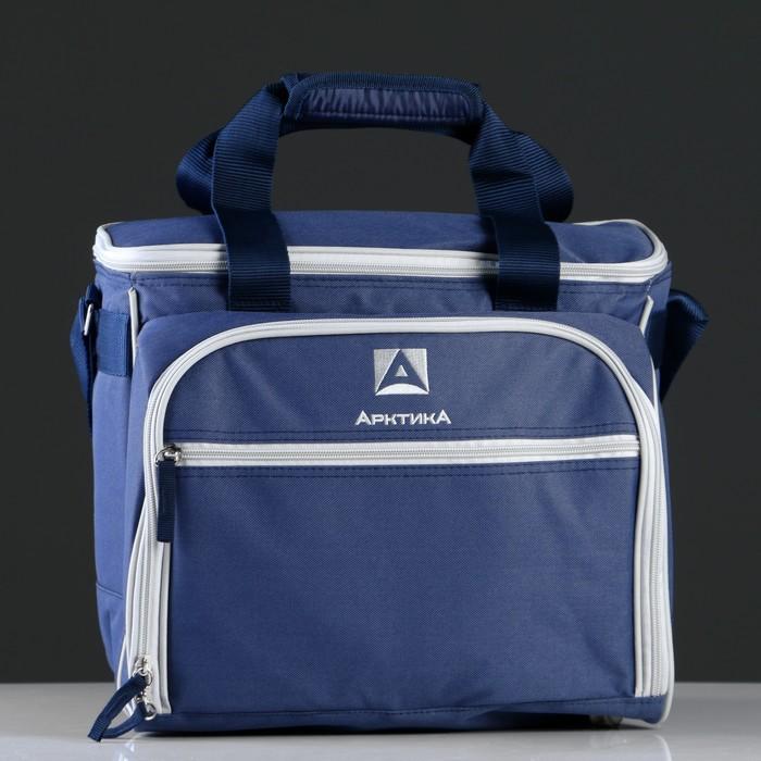 """Рюкзак-холодильник """"Арктика"""", 13.5 л, с набором посуды для пикника на 3 человека, цвет синий   24784"""