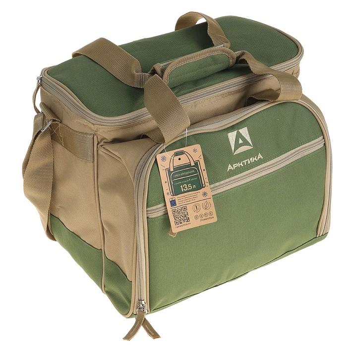 """Рюкзак-холодильник """"Арктика"""", 13.5 л, с набором посуды для пикника на 4 человека, цвет зелёный 24784"""
