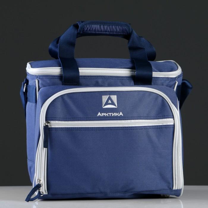 """Рюкзак-холодильник """"Арктика"""", 13.5 л, с набором посуды для пикника на 4 человека, цвет синий"""