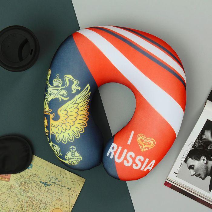 """Подголовник антистресс """"Я люблю Россию"""""""