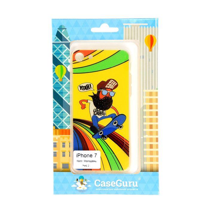 """Чехол для задней панели iPhone 7 CaseGuru, рисунок """"Молодежные"""" скейтбордист"""