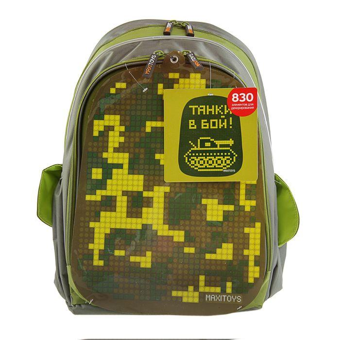 """Рюкзак школьный эргономичная спинка Пиксель MaxiToys 40*28*18 см """"Хаки"""", зелёный MT-SP-112016-5"""