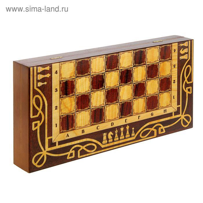 "Шахматы  ""Фигуры"" 40х20см"