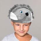 Карнавальная шапка «Ёжик», хлопок, велюр, р-р 52-57