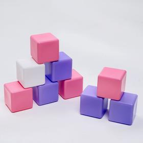 A set of colored cubes, 9 PCs, 60*60, color pink