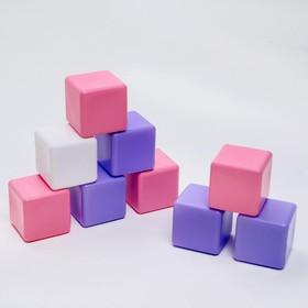 Набор цветных кубиков, 9 шт, 6 х 6 см, цвет розовый