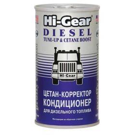 Цетан-корректор и кондиционер для дизельного топлива HI-GEAR, на 70-90 л, 325 мл