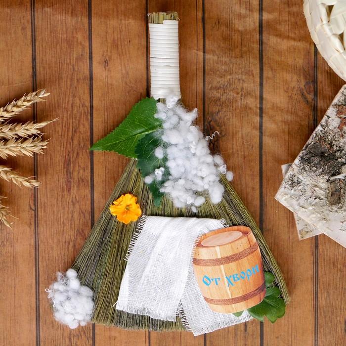 кухни заказ поздравление с вениками публикует совместный снимок