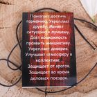 Руна из ювелирной бронзы Эйваз (мощное средство защиты) - фото 7470903