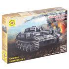 """Сборная модель """"Немецкий огнемётный танк Фламмпанцер II Фламинго"""" (1:35)"""