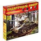"""Сборная модель """"Советский танк Т-34-76 выпуск конца 1943 г."""" (1:35)"""