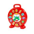 """Часы """"Клоун"""""""