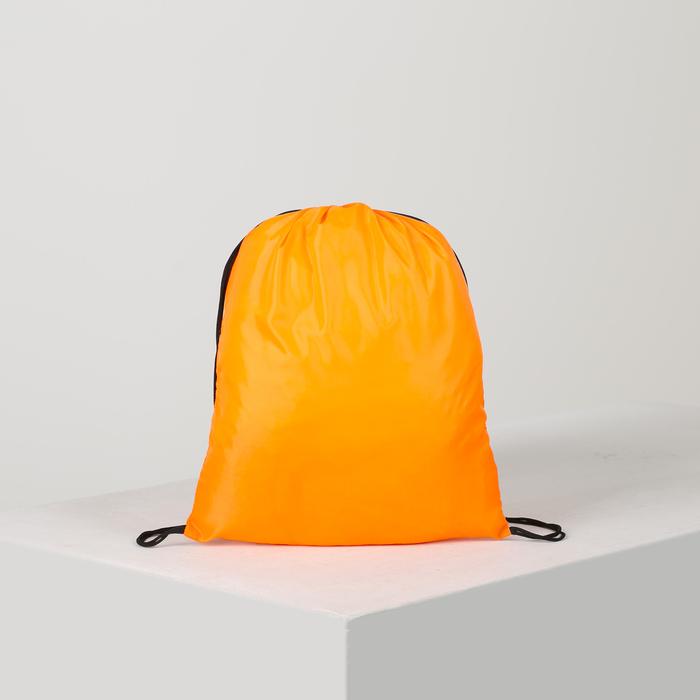 Сумка для обуви, цвет оранжевый