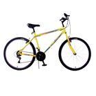 """Велосипед 26"""" Altair MTB HT 1.0, 2017, цвет жёлтый, размер 17"""""""