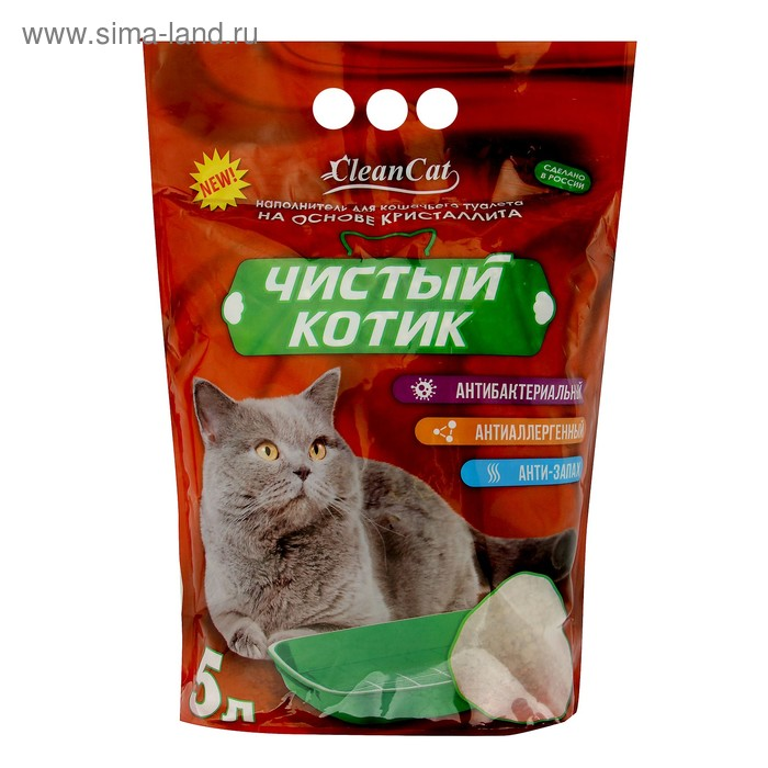 """Наполнитель силикагель с природным цеолитом """"Чистый котик"""", 5л"""