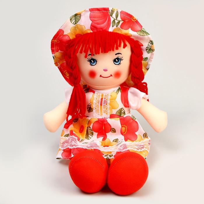 Мягкая кукла «Девочка», платье в цветочек, цвета МИКС