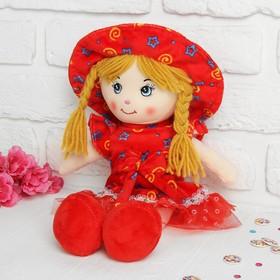 Мягкая кукла «Девочка», косички, с бантиком на платье, цвета МИКС