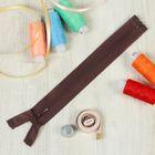 """Молния """"Спираль"""", №3, разъёмная, плательная, 20см, цвет шоколадный"""
