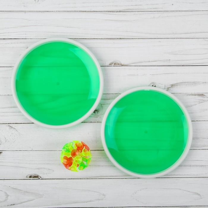 Игра «Липучка», набор: 2 тарелки, мяч, цвета МИКС