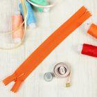 """Молния """"Спираль"""", №3, неразъёмная, потайная, 18см, цвет ярко-оранжевый"""