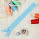 """Молния """"Спираль"""", №3, неразъёмная, потайная, G013P, 18см, цвет голубой"""