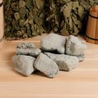 """Камень для бани """"Порфирит"""" галтованный, коробка 20кг"""
