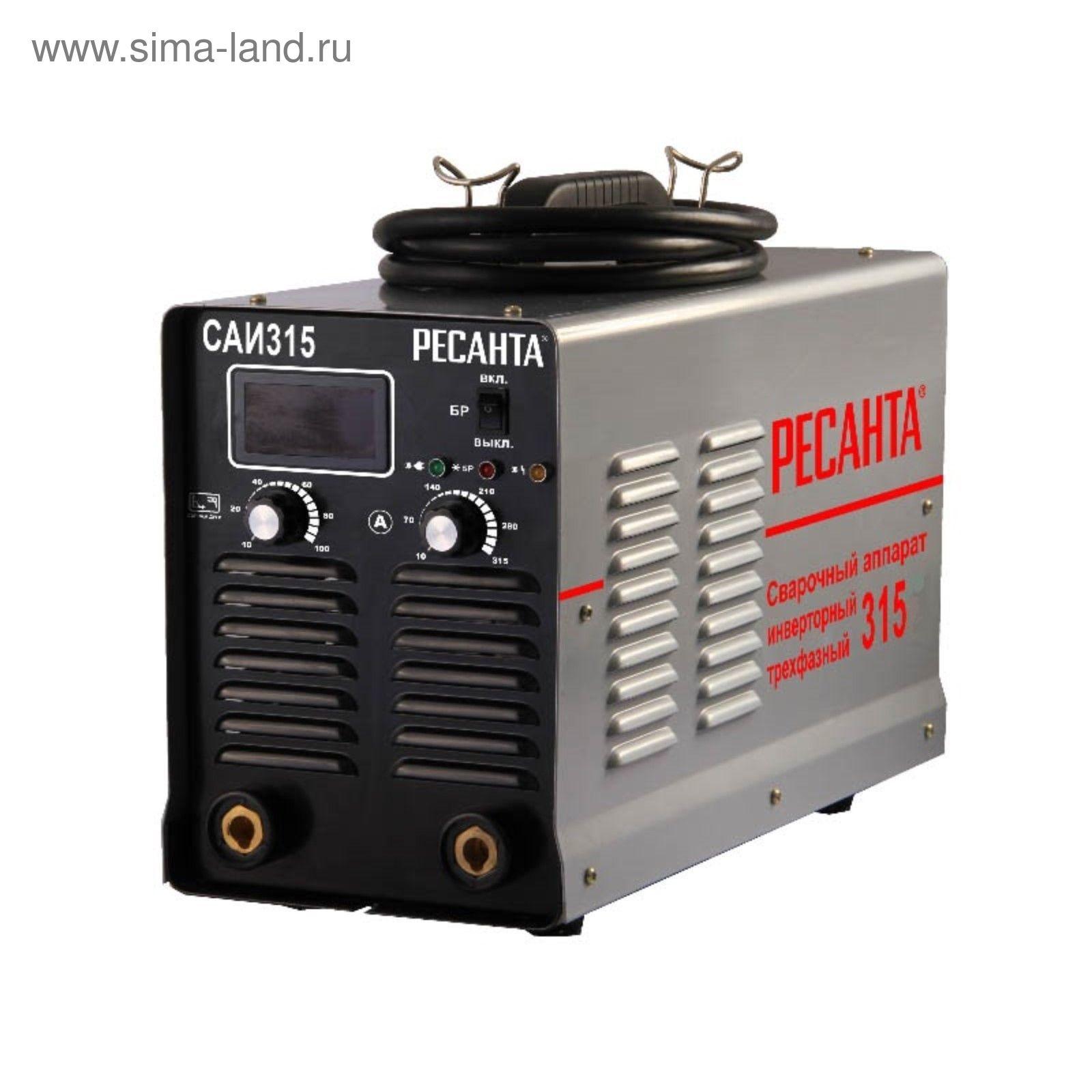 купить стабилизатор напряжения энергия в смоленске