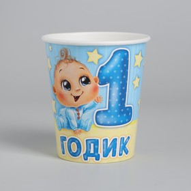 "Glass paper ""1 year old"" baby, 250 ml"