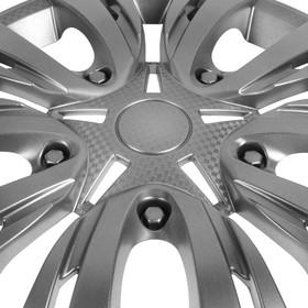 """Колпаки колесные R16 """"ЛИОН"""", серебристый, набор 4 шт - фото 7426443"""