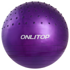Мяч гимнастический, полумассажный 55 см, 700 гр, цвета микс