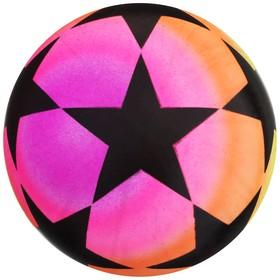 Мяч детский «Звёздочки», d=22 см, 70 г