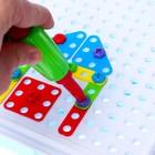 Конструктор «Болтовая мозаика: Транспорт», с отвёрткой и основанием, 96 деталей - фото 105600809