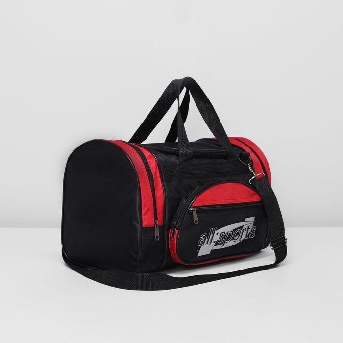 Сумка спортивная, 1 отдел на молнии, 3 наружных кармана, цвет чёрный/красный