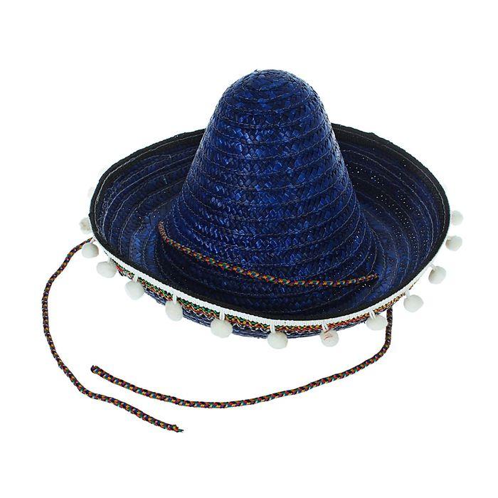 Музыкальное ассорти для конкурса шляпа — 5