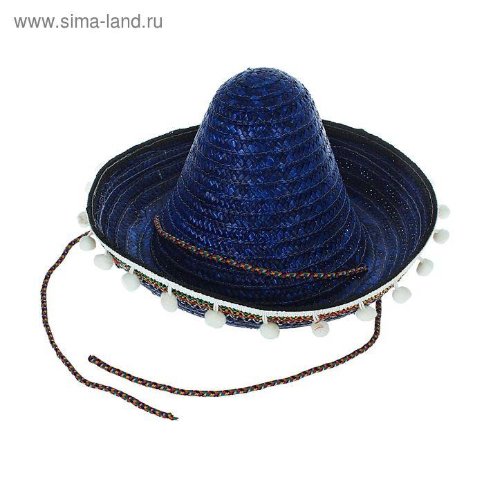 """Карнавальная шляпа """"Сомбреро"""", цвета МИКС"""