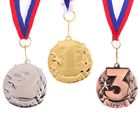 Медаль призовая 071