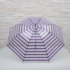"""Umbrella baby semi-automatic """"Stripes"""", r=46cm, color: black"""