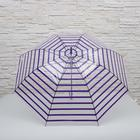 "Umbrella baby semi-automatic ""Stripes"", r=46cm, color: black"