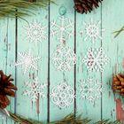 """Набор для новогоднего декора """"Снежинки"""", фетр, размер снежинки — 3,5 см"""
