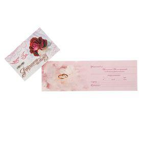 Приглашение 'На свадьбу' красная роза Ош
