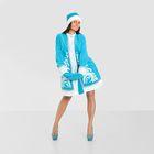 """Карнавальный костюм """"Стильная Снегурочка"""", шуба с узором, шапка, варежки, р-р 42"""
